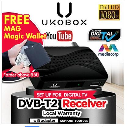 UKOBOX DVB-T2 Receiver