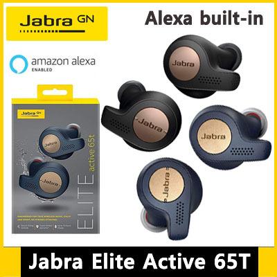 Jabra Elite Active - BigGo Price Search Engine