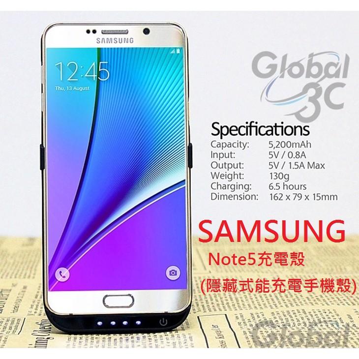 三星 Note5 充電殼 5200mAh 電池背蓋 背夾電源 電池 Samsung Galaxy NOTE 5