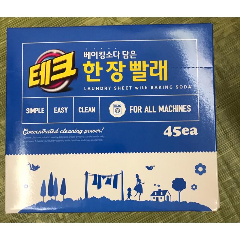 韓國 LG TECH 蘇打酵素洗衣紙/一盒45抽