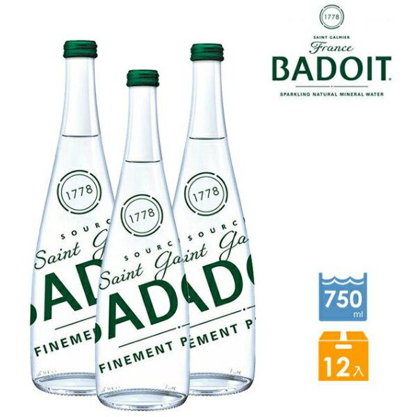 法國BADOIT波多氣泡水750ml*12瓶 玻璃瓶裝
