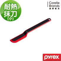 (任選)美國康寧 Pyrex 耐熱抹刀-小-STS