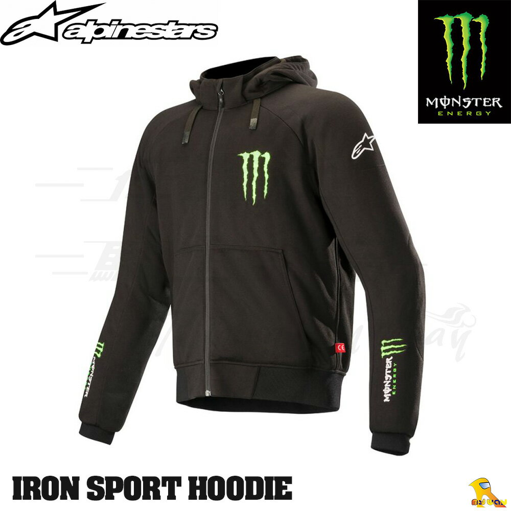 ~任我行騎士部品~Alpinestars Monster IRON SPORT HOODIE 鬼爪 聯名 防摔衣 A星