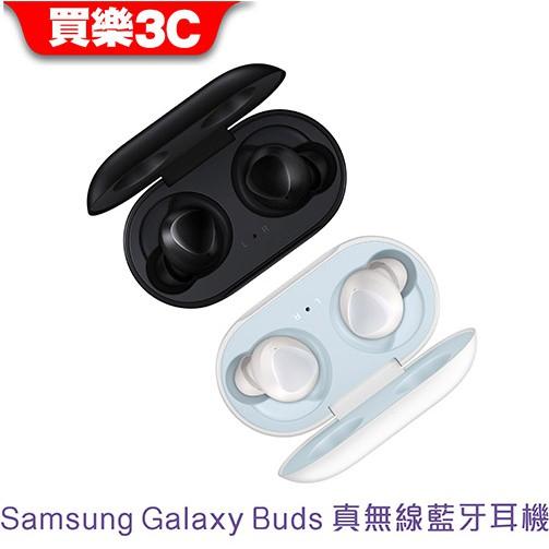 Samsung Galaxy Buds 真無線 藍牙耳機 【三星 SM-R170】 神腦代理