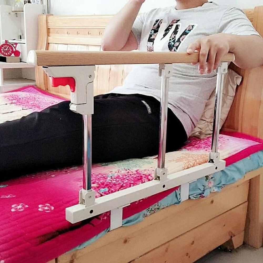 老人床邊扶手起身器輔助器護欄安全防摔助力扶手架起床助力架家用 探索先鋒