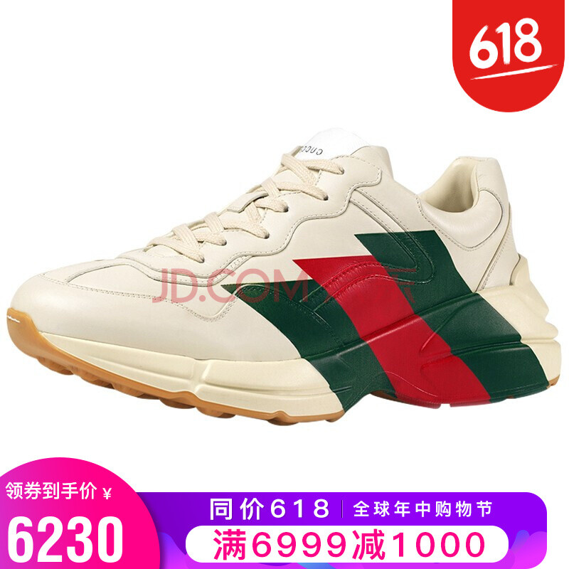 古驰(GUCCI)男鞋Rhyton系列运动老爹鞋 523535 DRW00 9022 39