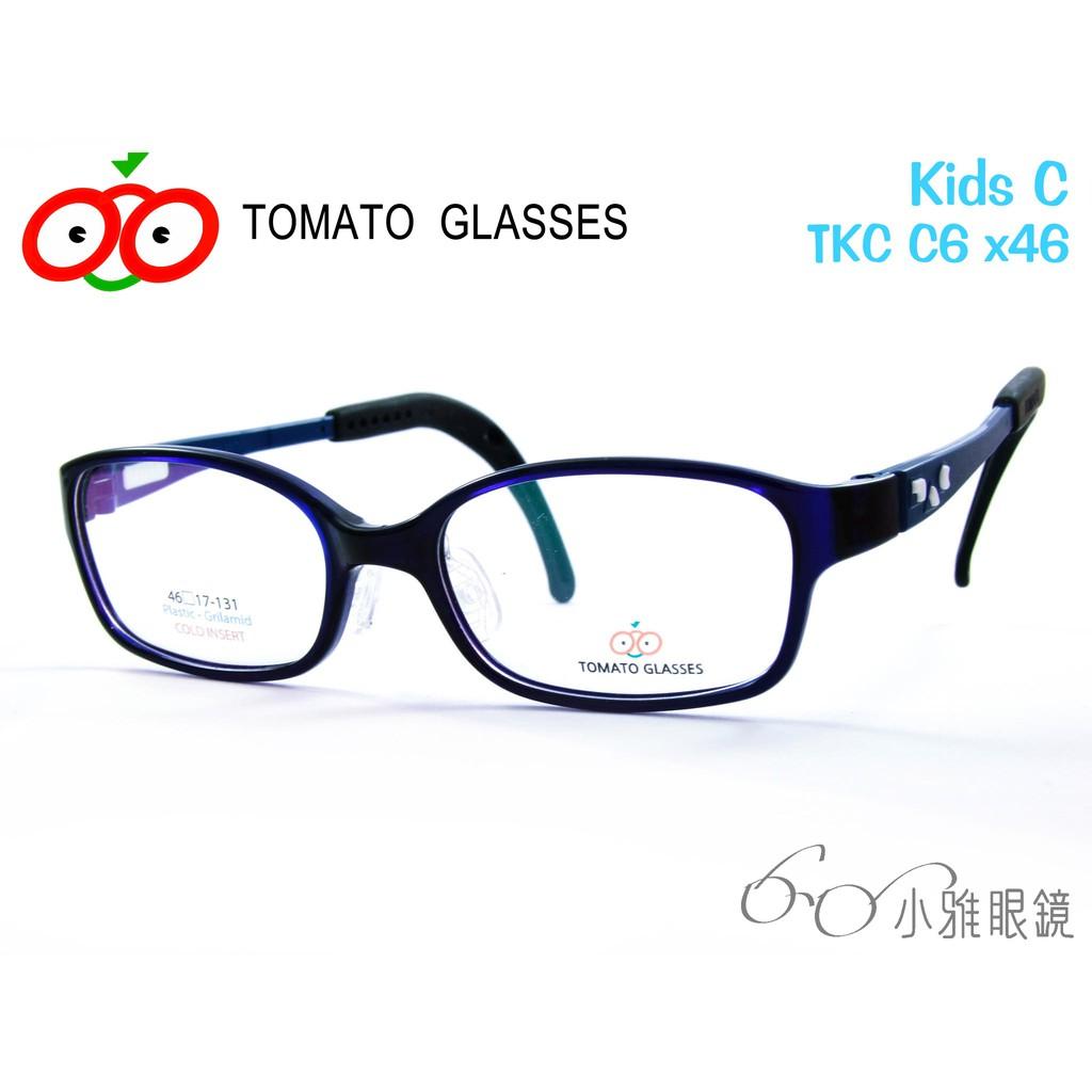 小雅眼鏡 × TOMATO GLASSES 可調式兒童眼鏡 TKC-C6 x46 @附贈鏡片