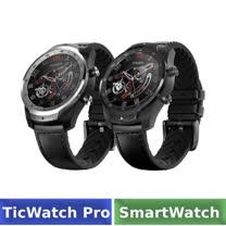 TicWatch Pro SmartWatch 智慧手錶 (流光銀/幻影黑)