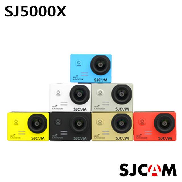【SJCAM】SJ5000X 運動攝影機