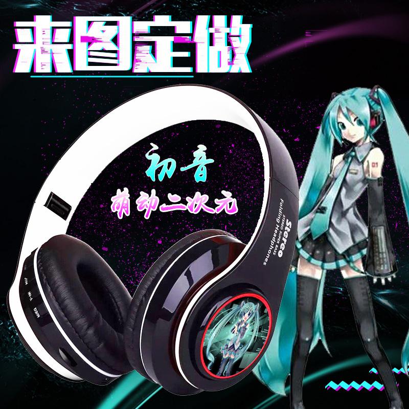動漫周邊藍牙耳機初音未來 約會大作戰二次元入耳頭戴式動漫耳機