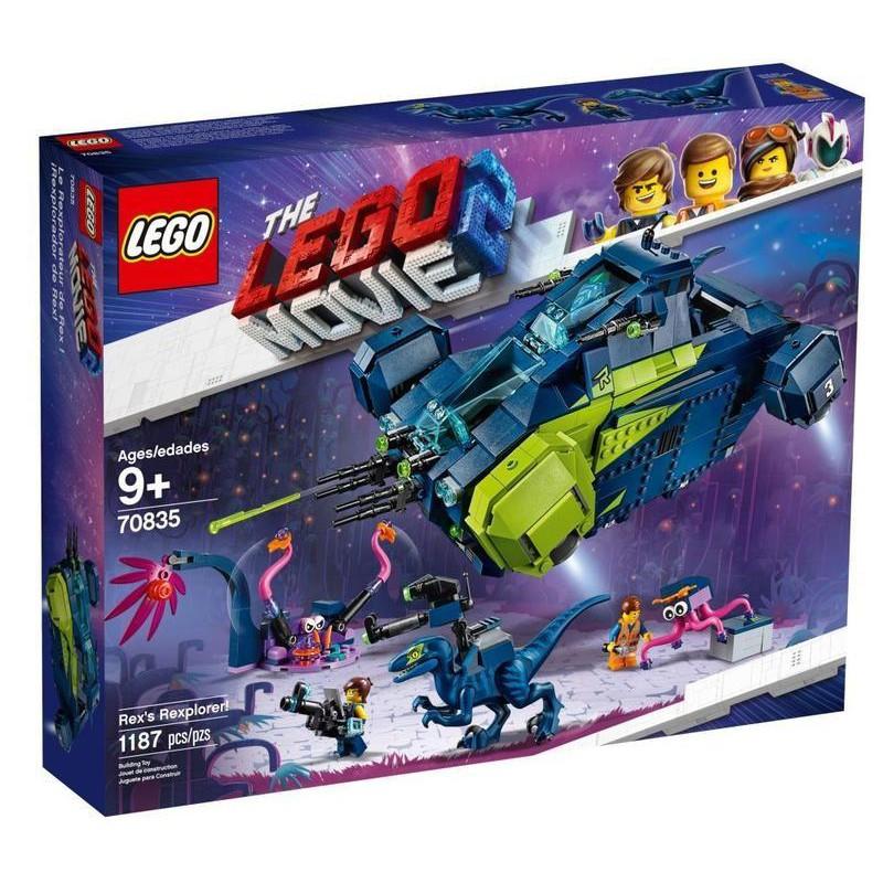 竹北kiwi玩具屋_限量盒組 樂高 LEGO 70835 LEGO Movie2 系列 Rex's Rexplorer