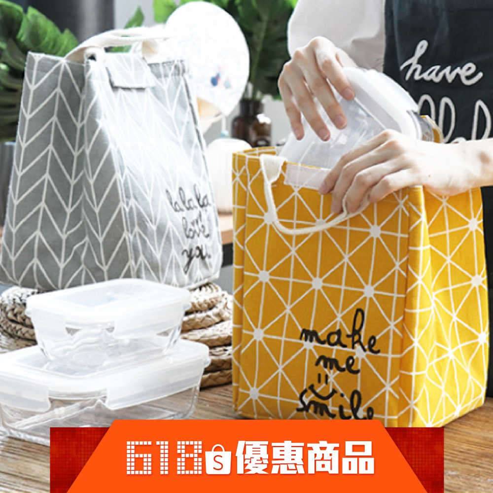 日系手工便當袋 簡約保溫便當包 大容量便當袋 保冷飯盒包 手提鋁箔便當袋學生便當袋