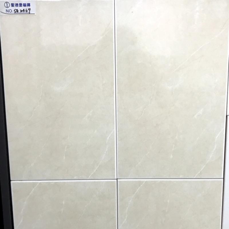 磁磚賣場。2469。25*40施釉壁磚。1坪704元