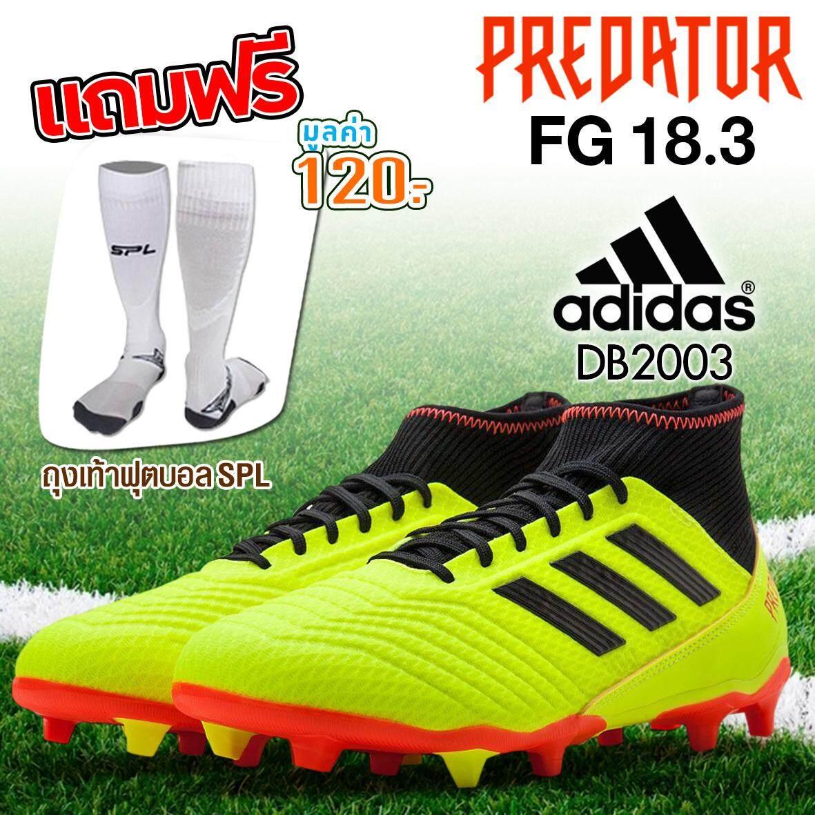 8e98f676e52e Adidas รองเท้า ฟุตบอล อดิดาส Football Shoe PREDATOR PREDATOR 18.3 FIRM  GROUND CLEATS DB2003 YELLOW