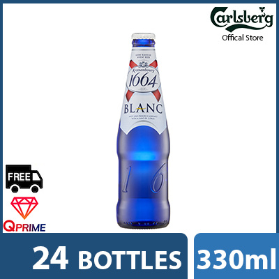Kronenbourg Blanc Pint 330ml ( Pack of 24 )