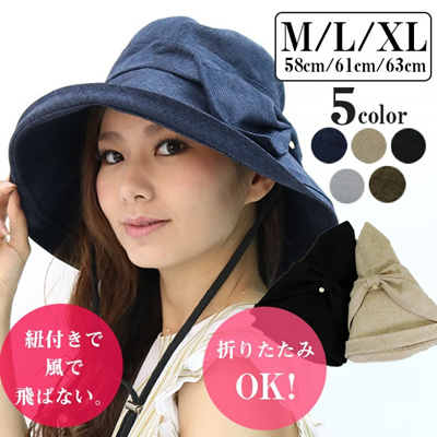 【Easy to carry ♪ with hook】 Hat ladies collapse large size compatible collars uv hat with UV light cut with hat with UV UV cut hat Ribbon cute with folding function Hat fashionably