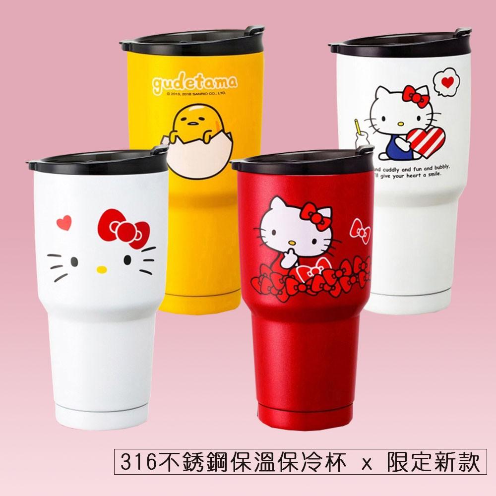好評熱賣 三麗鷗保溫保冷杯 台灣正版授權 保暖杯 冰霸杯 保冰杯 316不鏽鋼 蛋黃哥 kitty 900ml 杯蓋