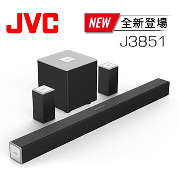 JVC 5.1聲道無線家庭劇院 J3851