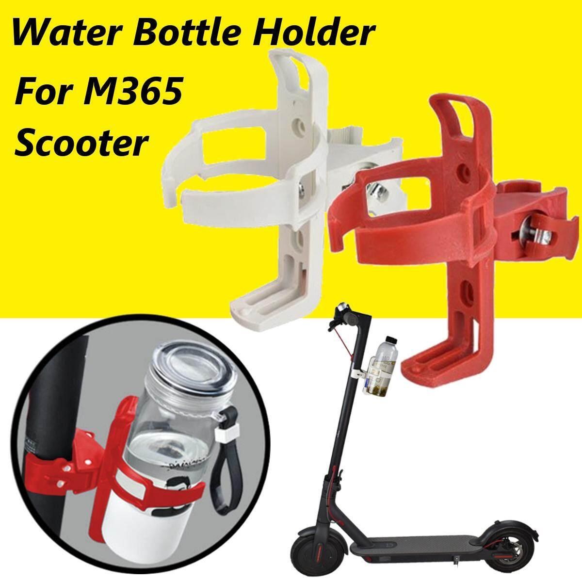 กระบอกน้ำที่วางแก้วสำหรับ Xiaomi Mijia M365 สำหรับ Mijia Qicycle Scooter