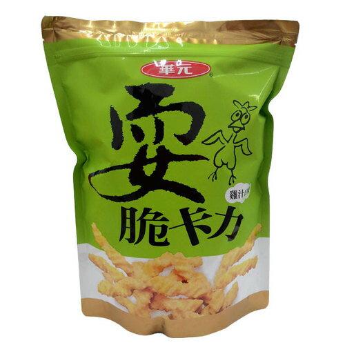 華元 耍脆卡力-經典雞汁口味 240g