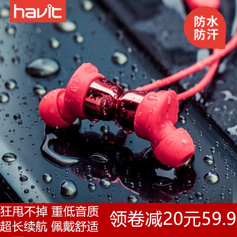 havit海威特藍牙耳機i39雙耳無線運動掛脖式女生款可愛頸掛耳塞式