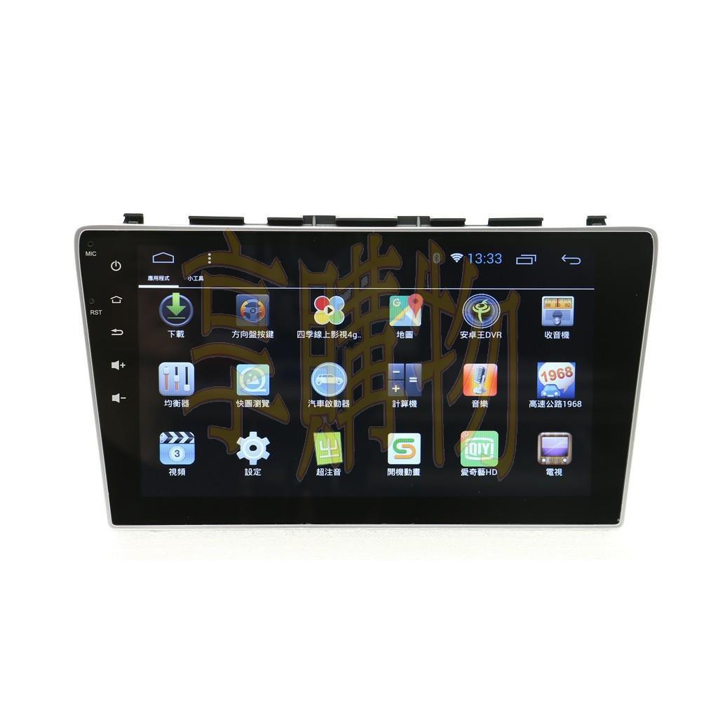 本田HONDA 07-12年 CRV 10吋安卓主機-車用MP3-GPS導航機-倒車鏡頭及行車紀錄器(可加裝)