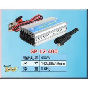 台灣製 12V轉110V 400w 600w 變壓器 足瓦 逆變器 戶外 攤販 夜市 供電器 胖卡 餐車 轉換器 太陽能
