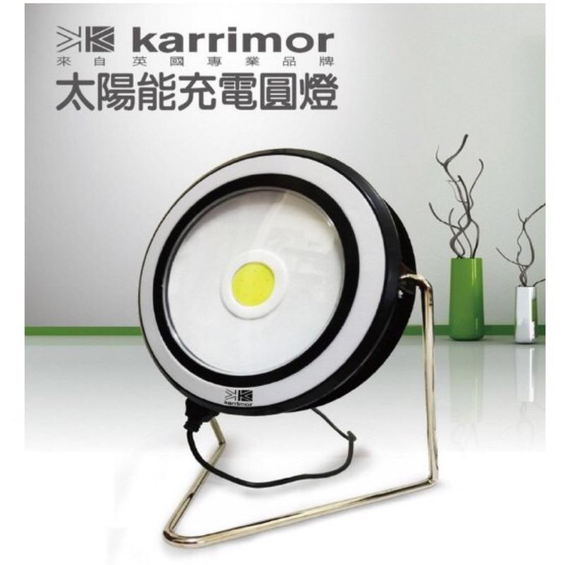 Karrimor太陽能充電圓燈 元大金控股東會紀念品
