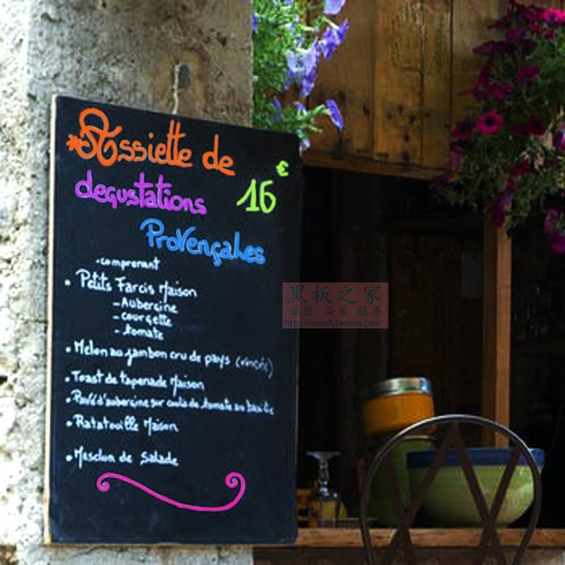 無邊框雙面壁掛式小黑板 咖啡館菜單板價目表 寫螢光筆粉筆45*60WD 電購3C