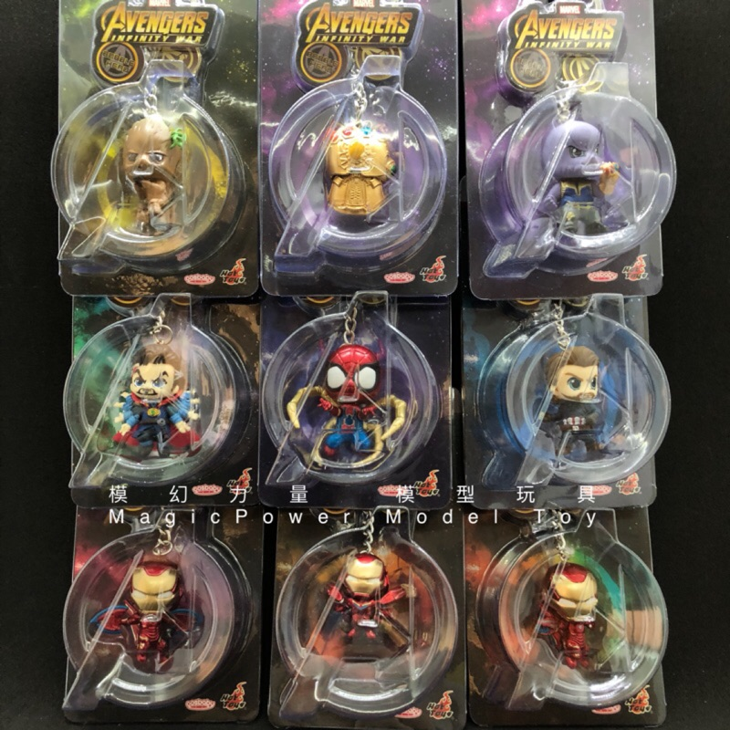 【模幻力量】Hot Toys 現貨秒出 COSBABY《復仇者聯盟3:無限之戰》 鋼鐵人  美國隊長 奇異博士 鑰匙圈
