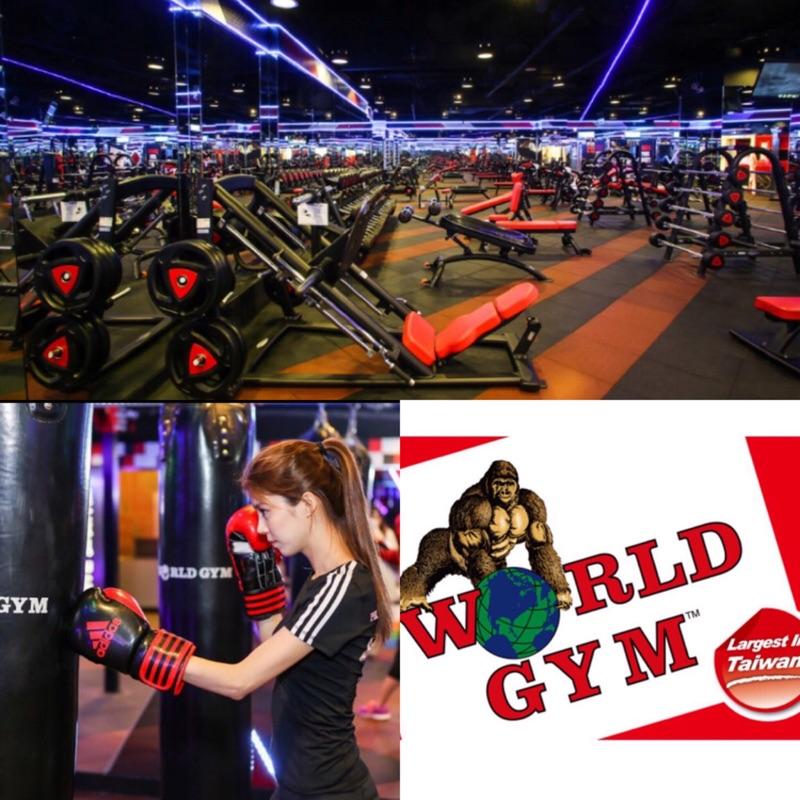 World gym教練課轉讓