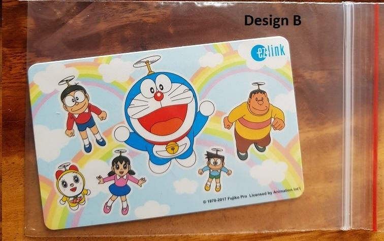 Doraemon Friends ezlink card
