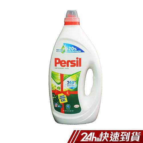 (現貨) 德國Persil 酵素 洗衣凝露 洗衣精 4L (80杯) 超濃縮20% 強效抗菌去污 全效防臭 蝦皮24h