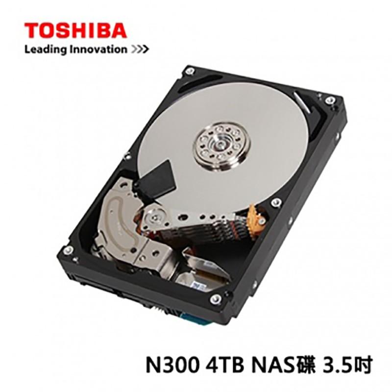 Toshiba 東芝 4T 3.5吋 7200轉 N300 NAS 硬碟 HDWQ140AZSTA