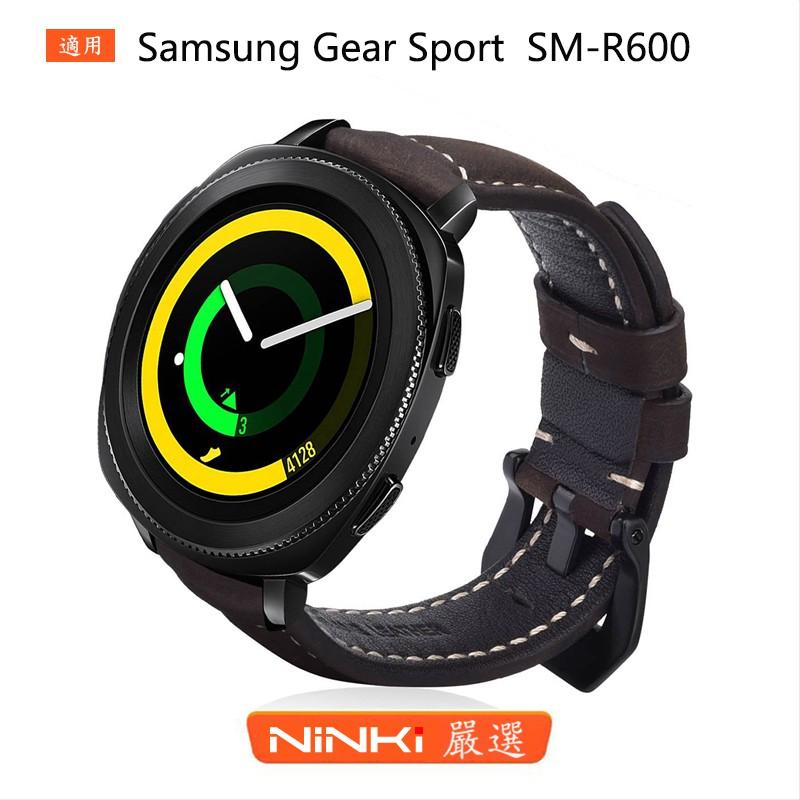 Samsung Gear Sport SM-R600 沛納海黑扣真皮錶帶 商務錶帶 柔軟透氣 腕帶【NINKI嚴選】