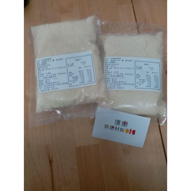 【樸樂烘焙材料】義大利 帕瑪森乾酪粉 起司粉 200g/1kg(分裝)