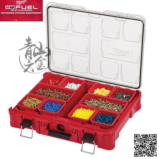 『青山六金』附發票 Milwaukee 米沃奇 美沃奇 48-22-8430 配套智能收納箱 大 可堆疊 工具箱 工具盒