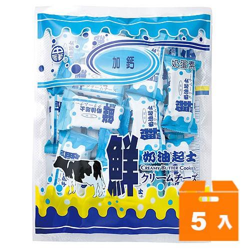 中祥 鮮奶油起士酥餅 360g (5入)/箱【康鄰超市】