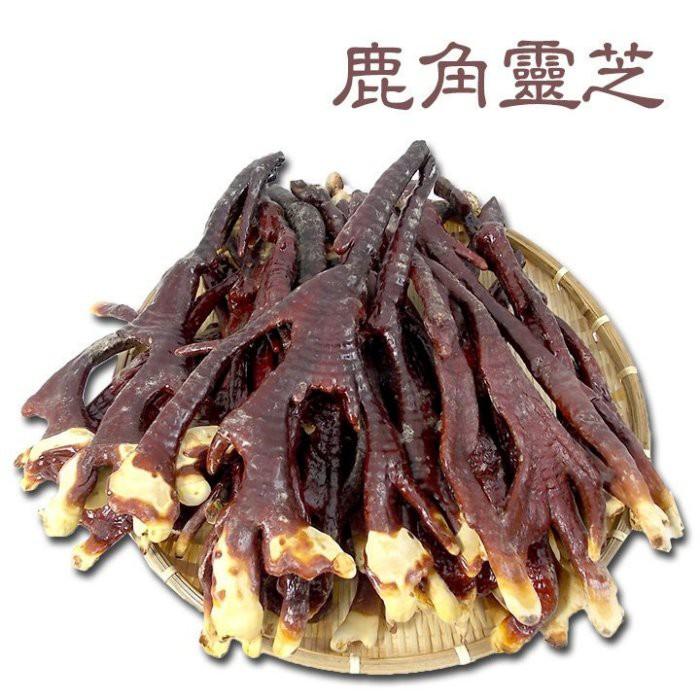 -台灣鹿角靈芝- 外型呈鹿角狀,顏色呈棗紅色,富含三萜類、多醣體,加紅棗,煮茶喝,健康又營養。