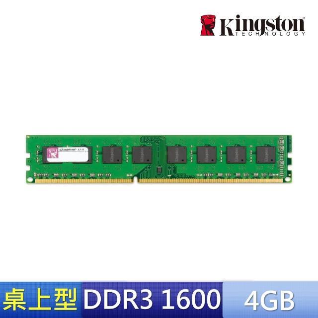 【Kingston 金士頓】4GB DDR3 1600 桌上型記憶體(KVR16N11S8/4)