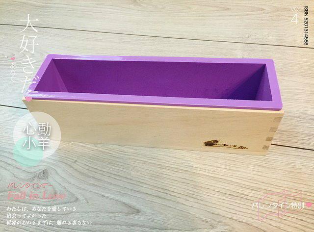 心動小羊^^二合一 杉木框+矽膠土司模、吐司模具 長方形手工皂模 出皂1000克