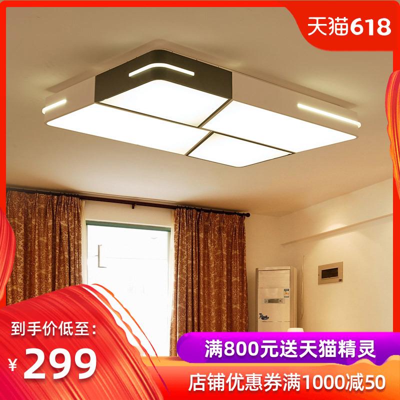 2018新款天貓精靈智能燈光LED吸頂燈客廳臥室長方型簡約大氣調光