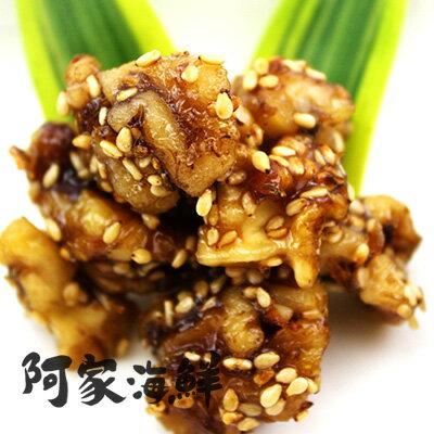 日本核桃小女子(200g±10%/盒)#農林水產大賞#核桃#魚乾#小菜#涼拌#前菜#開封即食