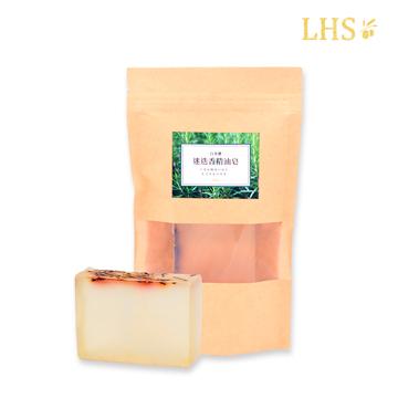 LHS 白米甕迷迭香精油皂