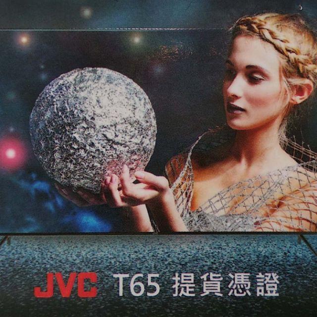 TOYOTA交車禮,JVC 65吋 4K T65無邊框液晶電視(提貨卡)