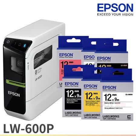 [含標籤帶($399)20卷任選] EPSON LW-600P 智慧型藍牙手寫標籤機