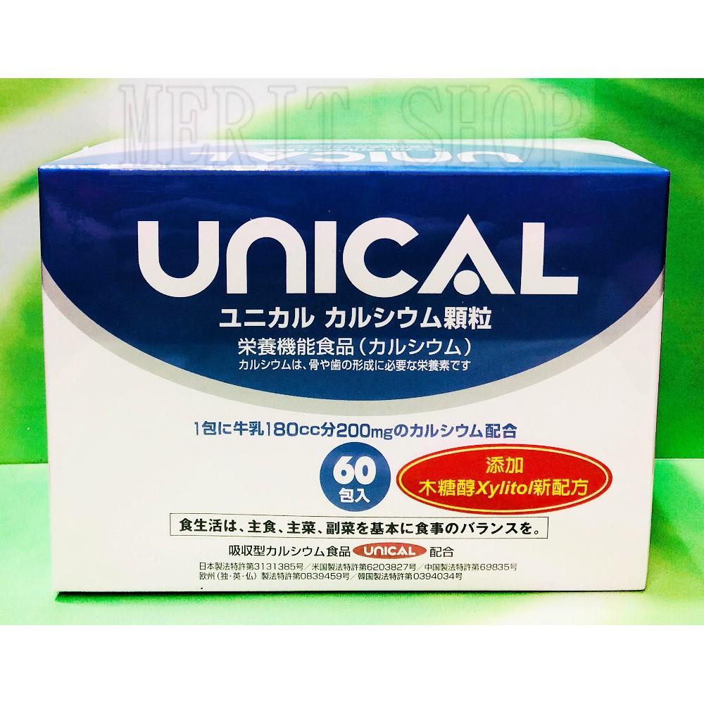 【Merit Shop】UNICAL優力鈣 60包/盒 2.5g/包 2021/02 西德有機公司貨中文標示!!