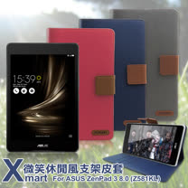X mart for ASUS ZenPad 3 8.0 Z581KL 微笑休閒風支架皮套