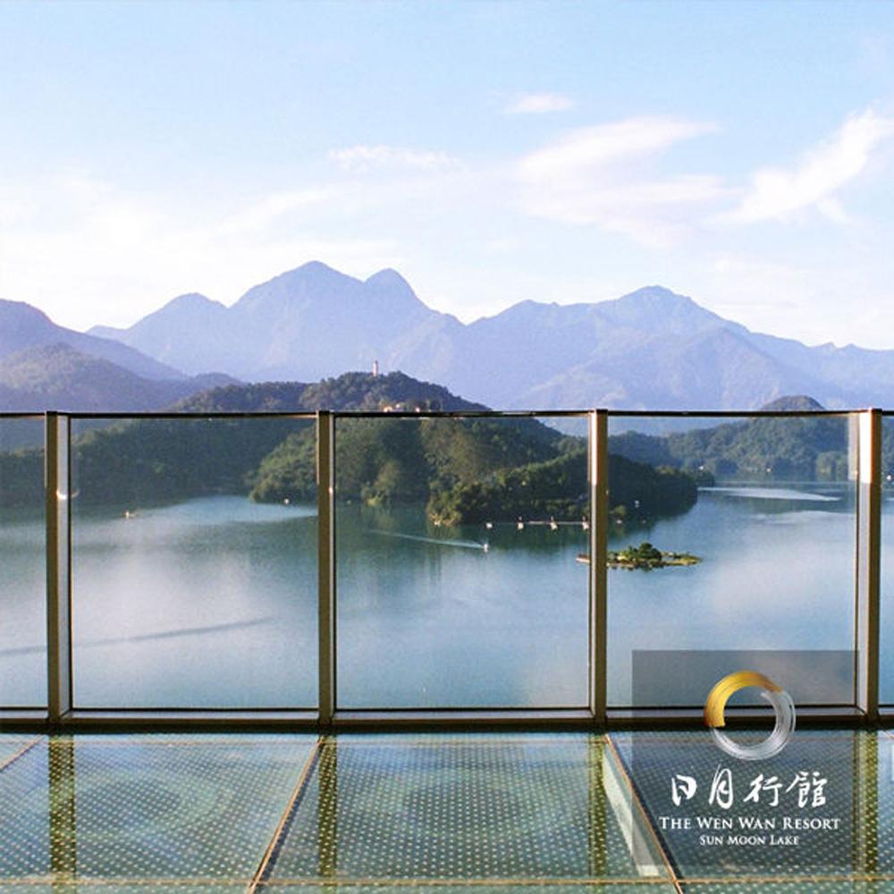 (日月潭)日月行館 2人萬象自助下午茶+空中步道觀景台