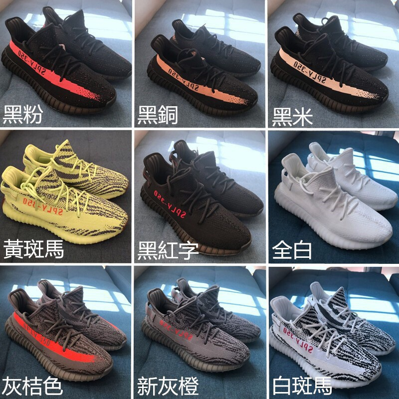 Adidas鞋Yeezy350 V2 运动鞋情侣款爱迪达Boost 椰子男女鞋白斑马黑红字冰蓝